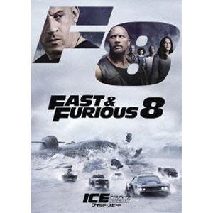 ワイルド・スピード ICE BREAK(DVD)
