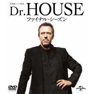 Dr.HOUSE/ドクター・ハウス:ファイナル・シーズン バリューパック [DVD] starclub
