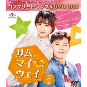 サム、マイウェイ〜恋の一発逆転!〜 BOX2<コンプリート・シンプルDVD-BOX5,000円シリーズ>【期間限定生産】 [DVD]|starclub