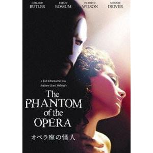 オペラ座の怪人 [DVD]|starclub