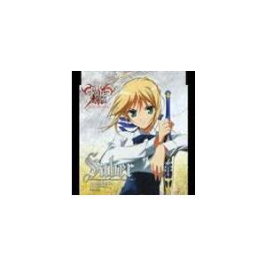 種別:CD セイバー:川澄綾子 解説:TVアニメ『Fate/stay night』のキャラクターのイ...