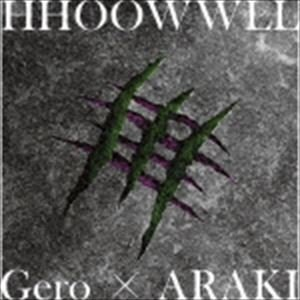 Gero × ARAKI / HHOOWWLL(初回限定盤) [CD]|starclub