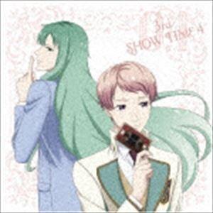 ☆3rd SHOW TIME 4☆春日野詩音&team楪/「スタミュ」ミュージカルソングシリーズ [CD]|starclub