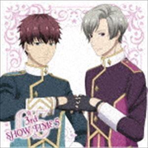 3rd SHOW TIME 5 北原×南條&月皇×空閑/「スタミュ」ミュージカルソングシリーズ [CD]|starclub