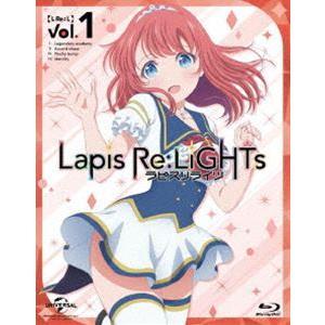Lapis Re:LiGHTs vol.1〈初回限定版〉 [Blu-ray] starclub