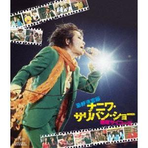 忌野清志郎 ナニワ・サリバン・ショー 〜感度サイコー!!!〜 Blu-ray 通常版 [Blu-ray]|starclub