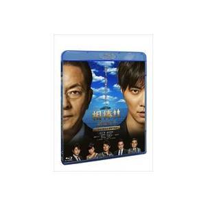 相棒-劇場版III- 巨大密室!特命係 絶海の孤島へ<通常版> [Blu-ray] starclub