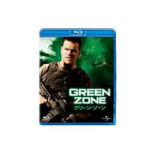 グリーン・ゾーン [Blu-ray]|starclub