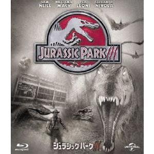 ジュラシック・パークIII [Blu-ray]|starclub