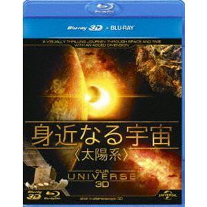 種別:Blu-ray 解説:1枚のディスクで3Dも2Dも楽しめる!どこまでも続く宇宙。その全てを知る...