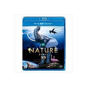 ネイチャー 3D&2D Blu-rayセット [Blu-ray]|starclub