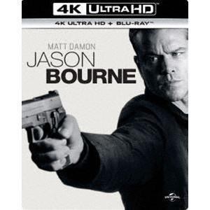 ジェイソン・ボーン[4K ULTRA HD+Blu-rayセット] [Blu-ray]|starclub