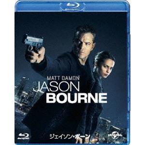 ジェイソン・ボーン [Blu-ray]|starclub