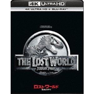 ロスト・ワールド/ジュラシック・パーク[4K ULTRA HD+Blu-rayセット] [Ultra HD Blu-ray]|starclub
