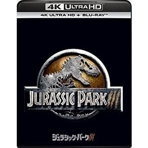 ジュラシック・パークIII[4K ULTRA HD+Blu-rayセット] [Ultra HD Blu-ray]|starclub