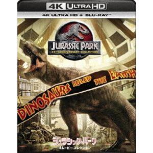 ジュラシック・パーク 4ムービー・コレクション[4K ULTRA HD+Blu-rayセット] [Ultra HD Blu-ray]|starclub