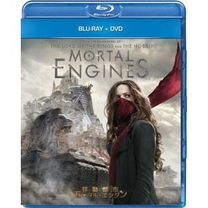 移動都市/モータル・エンジン ブルーレイ+DVD [Blu-ray]|starclub