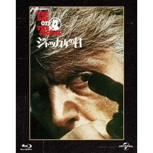 ジャッカルの日 ユニバーサル思い出の復刻版 ブルーレイ [Blu-ray]