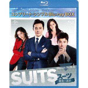 SUITS/スーツ〜運命の選択〜 BD-BOX1<コンプリート・シンプルBD-BOX6,000円シリーズ>【期間限定生産】 [Blu-ray]|starclub