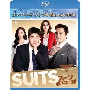SUITS/スーツ〜運命の選択〜 BD-BOX2<コンプリート・シンプルBD-BOX6,000円シリーズ>【期間限定生産】 [Blu-ray]|starclub
