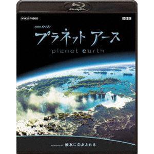 NHKスペシャル プラネットアース Episode 2 淡水に命あふれる [Blu-ray]|starclub
