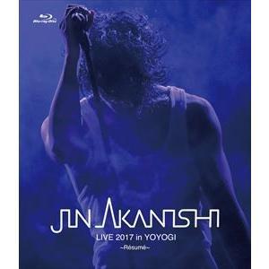 赤西仁/JIN AKANISHI LIVE 2017 in YOYOGI 〜Resume〜 [Blu-ray]|starclub