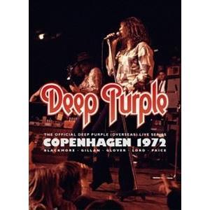 ディープ・パープル MKII〜ライヴ・イン・コペンハーゲン 1972(初回限定盤) [DVD]|starclub