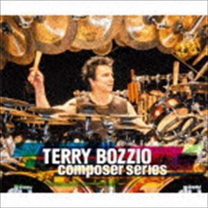 テリー・ボジオ / テリー・ボジオ - ザ・コンポーザー・シリーズ(4CD+DVD) [CD] starclub