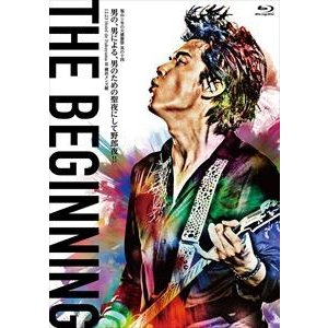 福山雅治/福山☆冬の大感謝祭 其の十四 THE BEGINNING [Blu-ray] starclub