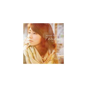 森川七月 / P-Rhythm [CD]