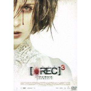 REC/レック3 ジェネシス スペシャル・プライス [DVD]|starclub