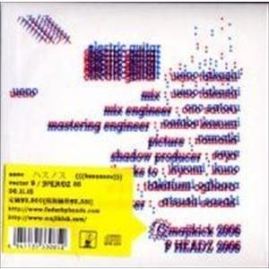 ueno / ハスノス [CD]|starclub