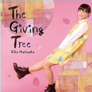 松岡里果 / The Giving Tree [CD]