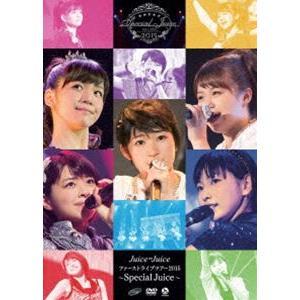 Juice=Juiceファーストライブツアー2015〜Special Juice〜 [DVD]|starclub