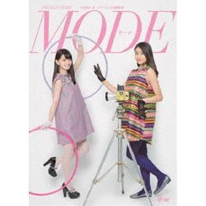 アンジュルム/演劇女子部「モード」 [DVD]|starclub