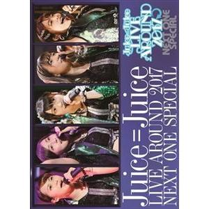 Juice=Juice LIVE AROUND 2017 〜NEXT ONE SPECIAL〜 [DVD]|starclub