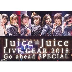 Juice=Juice LIVE GEAR 2018 〜Go ahead SPECIAL〜 [DVD]|starclub