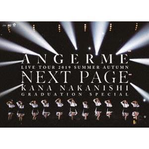 アンジュルム ライブツアー 2019夏秋「Next Page」〜中西香菜卒業スペシャル〜 [DVD]|starclub