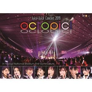 Juice=Juice Concert 2019 〜octopic!〜 [DVD]|starclub