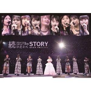 Juice=Juice コンサート2020 〜続いていくSTORY〜 宮本佳林卒業スペシャル [DVD]|starclub