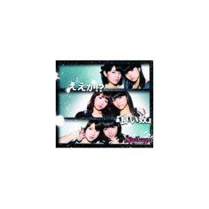 種別:CD S/mileage 解説:6人組女性アイドル・グループ、スマイレージの通算15枚目となる...