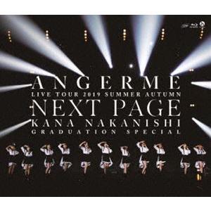 アンジュルム ライブツアー 2019夏秋「Next Page」〜中西香菜卒業スペシャル〜 [Blu-ray]|starclub