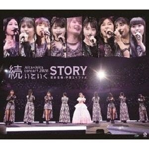 Juice=Juice コンサート2020 〜続いていくSTORY〜 宮本佳林卒業スペシャル [Blu-ray]|starclub