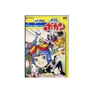 タイムボカン Vol.1 [DVD]|starclub
