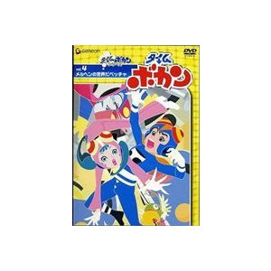 タイムボカン Vol.4 [DVD]|starclub