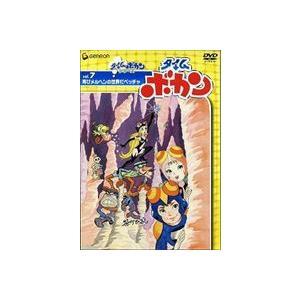 タイムボカン Vol.7 [DVD]|starclub