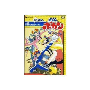 タイムボカン Vol.8 [DVD]|starclub