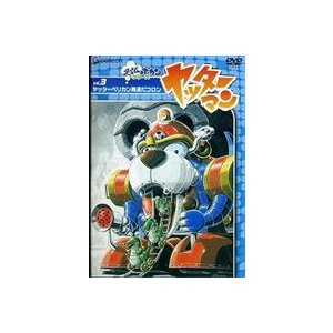 ヤッターマン Vol.3 ヤッターペリカン発進だコロン [DVD]|starclub