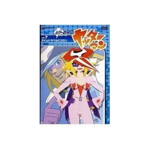 ヤッターマン Vol.7 タイムトラベルだコロン [DVD]|starclub
