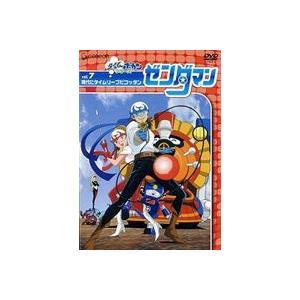 ゼンダマン Vol.7 [DVD]|starclub